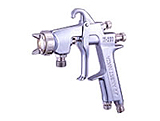 Large-size Spray Guns W-200 Series