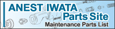 Maintenance Parts List